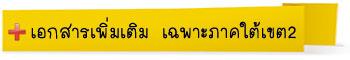 banner dl01-3