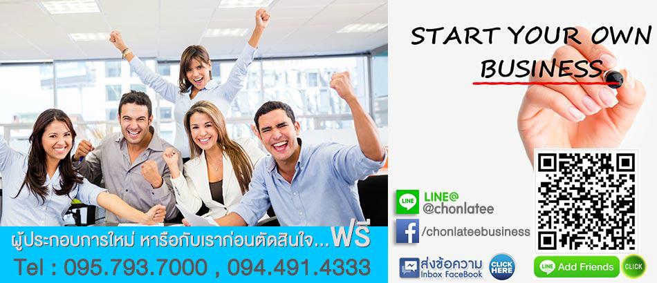 950x410_free-consultation