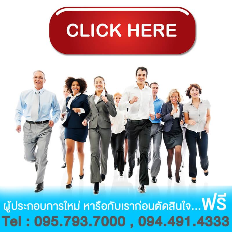 tel095-793-7000